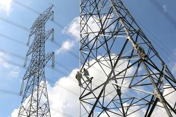 Ban hành Quy chế về thẩm định và phê duyệt giá truyền tải điện