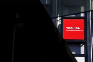 Lo ngại vấn đề an ninh quốc gia, Chính phủ Nhật can thiệp vào vụ bán mảng chip của Toshiba