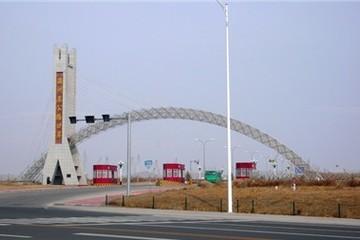 Trung Quốc chi 15 tỷ USD xây đường tới Đông Siberia của Nga
