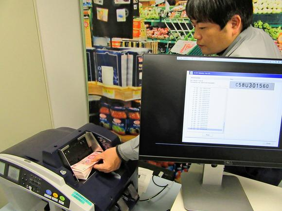 Thiết bị phát hiện tiền giả mới nhất Nhật Bản
