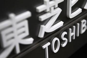 Công ty con Toshiba tìm kiếm hỗ trợ phá sản tại Mỹ