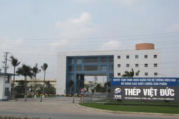 Thép Việt Đức đặt kế hoạch lợi nhuận 2017 giảm 21,5%