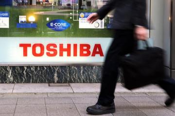 Toshiba sẽ tách thành 4 công ty hoạt động độc lập, 19.000 nhân viên bị ảnh hưởng