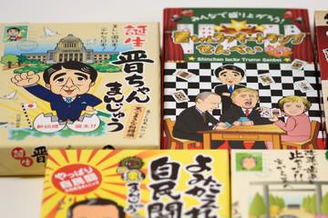 Nhật Bản: Bánh quy hình Trump đắt hàng hơn bánh bao Abe