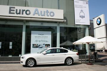 Khởi tố 3 bị can, bắt tạm giam 2 lãnh đạo của Euro Auto