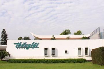 Khách sạn Thắng Lợi: Sở hữu đất vàng Hồ Tây, vốn điều lệ gần 1.000 tỷ nhưng lãi chỉ 1,6 tỷ, sống nhờ... tiền gửi tiết kiệm