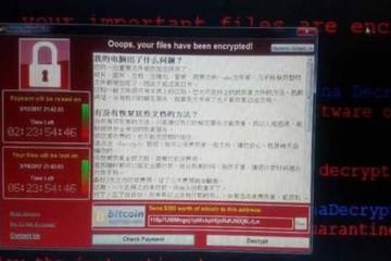 Hàng loạt hệ thống ATM của Trung Quốc bị tê liệt bởi mã độc WannaCry