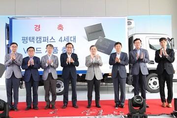 Samsung khai trương nhà máy sản xuất chíp lớn nhất thế giới