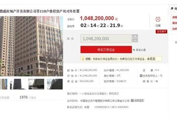 Trung Quốc bán nợ xấu online