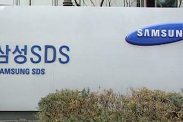 Samsung SDS thành lập liên doanh logistics ở Việt Nam
