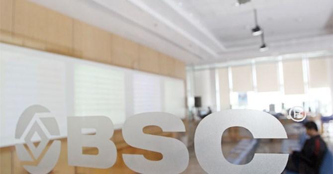 CTCK BIDV (BSC) lãi hơn 97 tỷ đồng trong quý 2/2017, tăng 270% so với cùng kỳ