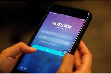Trung Quốc rúng động vụ sinh viên mới tốt nghiệp chết vì bị đa cấp lừa đảo