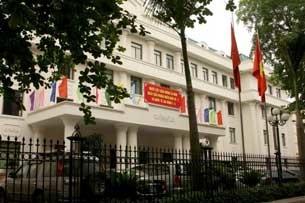 Cơ cấu tổ chức của Bộ Công Thương được thu gọn từ 35 xuống còn 30 đơn vị