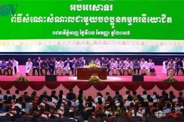 Thủ tướng Campuchia lên tiếng về vụ bắt thủ lĩnh đối lập Kem Sokha