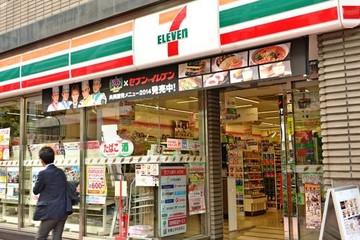 7-Eleven Nhật Bản tuyển thực tập sinh có lương từ các trường đại học  Việt Nam