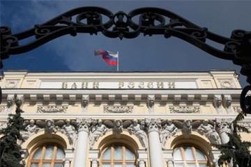 Ngân hàng Trung ương Nga hạ lãi suất và nâng dự báo tăng trưởng năm 2017