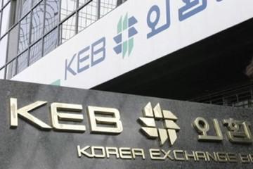 KEB Hana Bank chấm dứt hoạt động Văn phòng đại diện Tp.Hồ Chí Minh