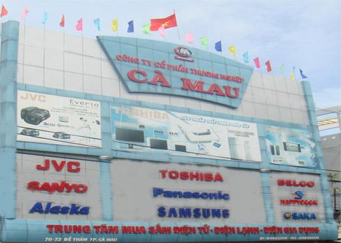 Không có người mua, SCIC bán bất thành 4,4 triệu cổ phiếu CMV