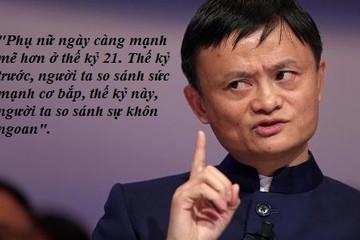 Những câu nói đáng nhớ của tỷ phú Jack Ma