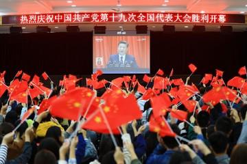 Chủ tịch Tập Cận Bình: Trung Quốc sẽ là cường quốc hàng đầu vào năm 2050