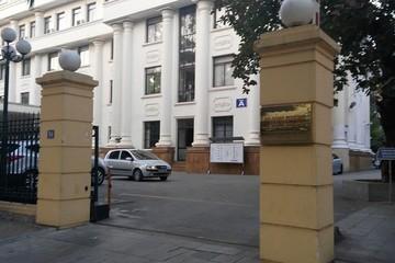 Bộ Công Thương không muốn dời trụ sở