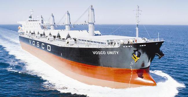 Vosco (VOS): 9 tháng lỗ 231 tỷ đồng, nâng tổng lỗ lũy kế lên trên nghìn tỷ đồng