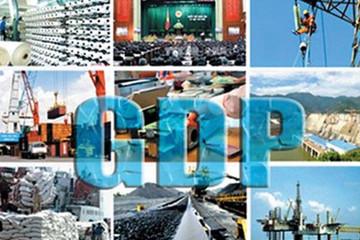 HSBC dự báo GDP Việt Nam tăng trưởng 6,4% năm 2018