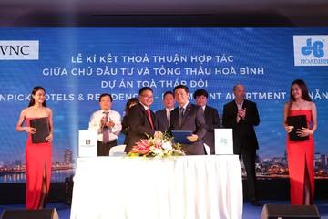 Liên danh Kajima - Hòa Bình làm Tổng thầu D&B dự án AEON Mall Hà Đông hơn 2.000 tỷ đồng