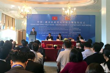 Ký kết 13 hợp đồng hợp tác giữa doanh nghiệp Việt Nam – Trung Quốc