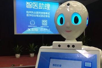 Robot trí tuệ nhân tạo Trung Quốc vượt qua kỳ thi lấy bằng y khoa