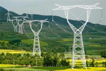 Phê duyệt chủ trương đầu tư 2 Dự án điện