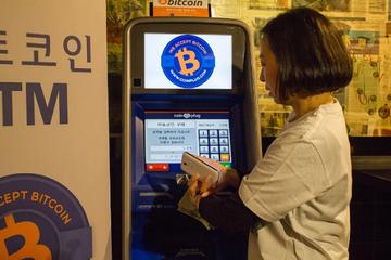 Giá bitcoin rớt 11% sau khi Hàn Quốc siết chặt quản lý