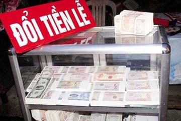 NHNN: Tiết kiệm 2.200 tỷ đồng nhờ không in tiền lẻ dịp Tết
