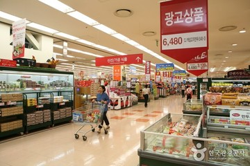 Hàn Quốc: Nợ hộ gia đình có nguy cơ