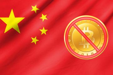 Trung Quốc cấm truy cập các trang web giao dịch tiền điện tử