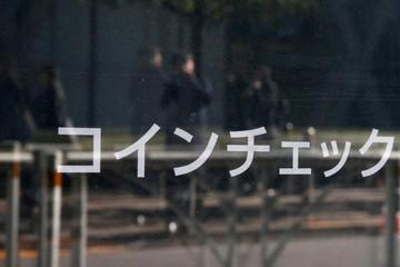 Nhật Bản thanh tra sàn tiền ảo