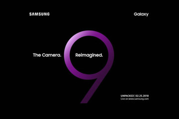 Galaxy S9 sẽ trình làng vào đêm mai