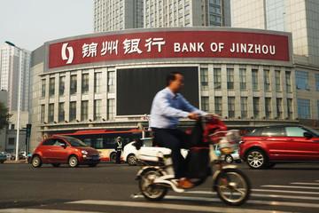 Rủi ro ẩn giấu trong cuộc chiến nợ của Trung Quốc