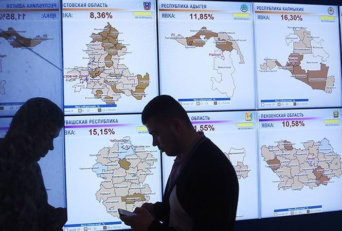 Ủy ban Bầu cử Trung ương Nga bị tấn công mạng đúng ngày bỏ phiếu