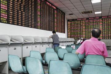 Trung Quốc: Quỹ đầu tư huy động được 5 tỷ USD một ngày