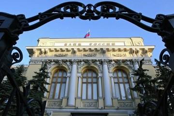 Ngân hàng Trung ương Nga tiếp tục giảm lãi suất cơ bản