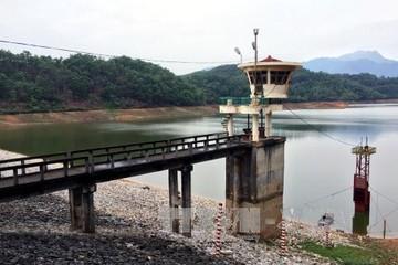 PVPower đấu giá gần 3,3 triệu cp Năng lượng Sông Hồng