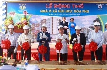 HQC động thổ HQC Hòa Phú, tổng vốn đầu tư gần 147 tỷ đồng