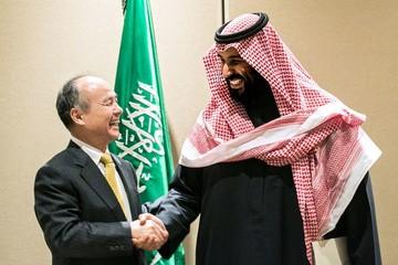 SoftBank bắt tay Ả-rập Xê-út xây dự án năng lượng mặt trời lớn nhất thế giới