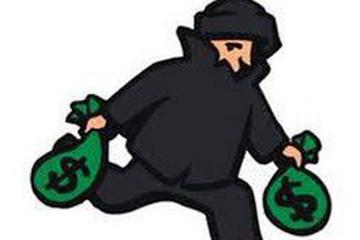 Lại xảy ra cướp ngân hàng
