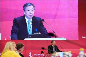 Trung Quốc gỡ bỏ hàng loạt rào cản ngành tài chính cho nhà đầu tư nước ngoài