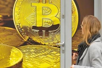 Bitcoin bất ngờ tăng mạnh 15%
