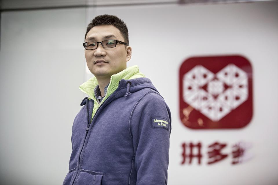 Chân dung start-up đang khiến Alibaba lo ngại: Chống lưng bởi Tencent, giá trị gấp 10 lần sau hơn 1 năm