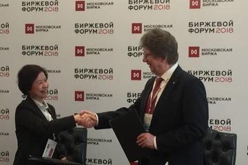 HNX ký kết MOU với Sở GDCK Mat-xcơ-va