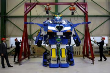 Nhật Bản ra mắt robot biến hình